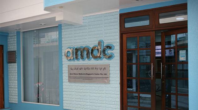 AMDC Clinic
